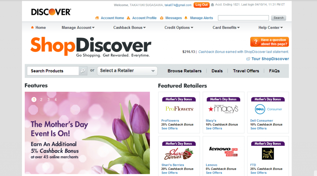 additional bonus at shopdiscover