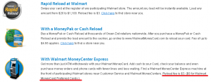 walmart moneycard preferred no fee for reload