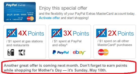 paypal extras mastercard extra bonus rewards offer