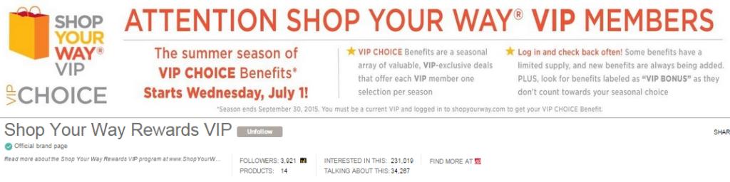 shop your way vip choice benefit